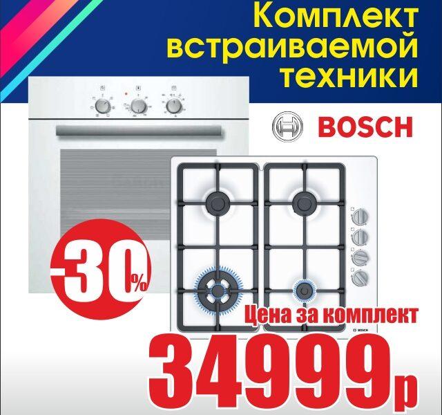Комплект встраиваемой техники Bosch